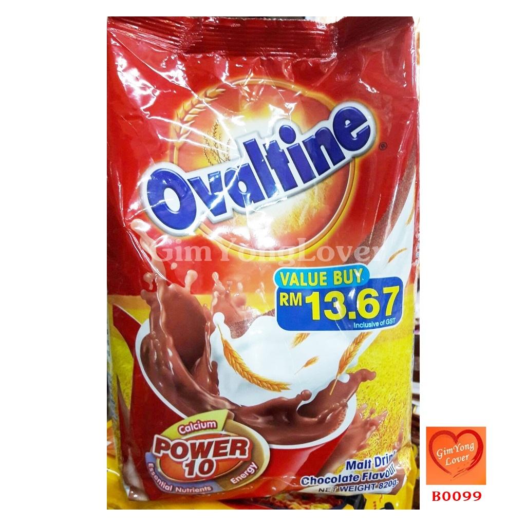 โอวัลติน เครื่องดื่มมอลต์ รสช็อกโกแลต (Ovaltine Chocolate Flavoured Malt Beverages)