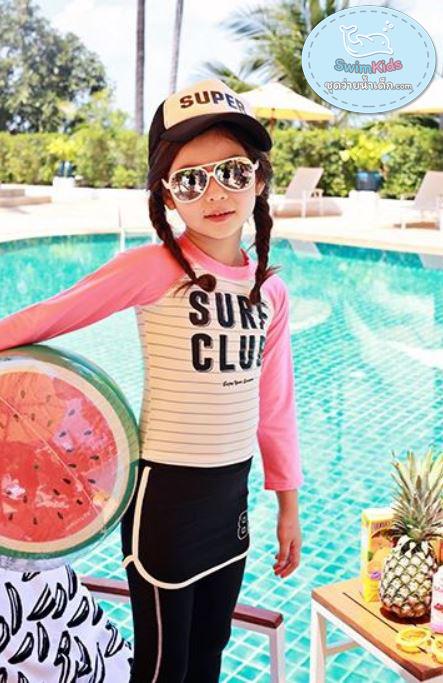 ชุดว่ายน้ำเด็ก สีชมพู SurfClub แขนยาว ขายาว ไม่มีหมวก