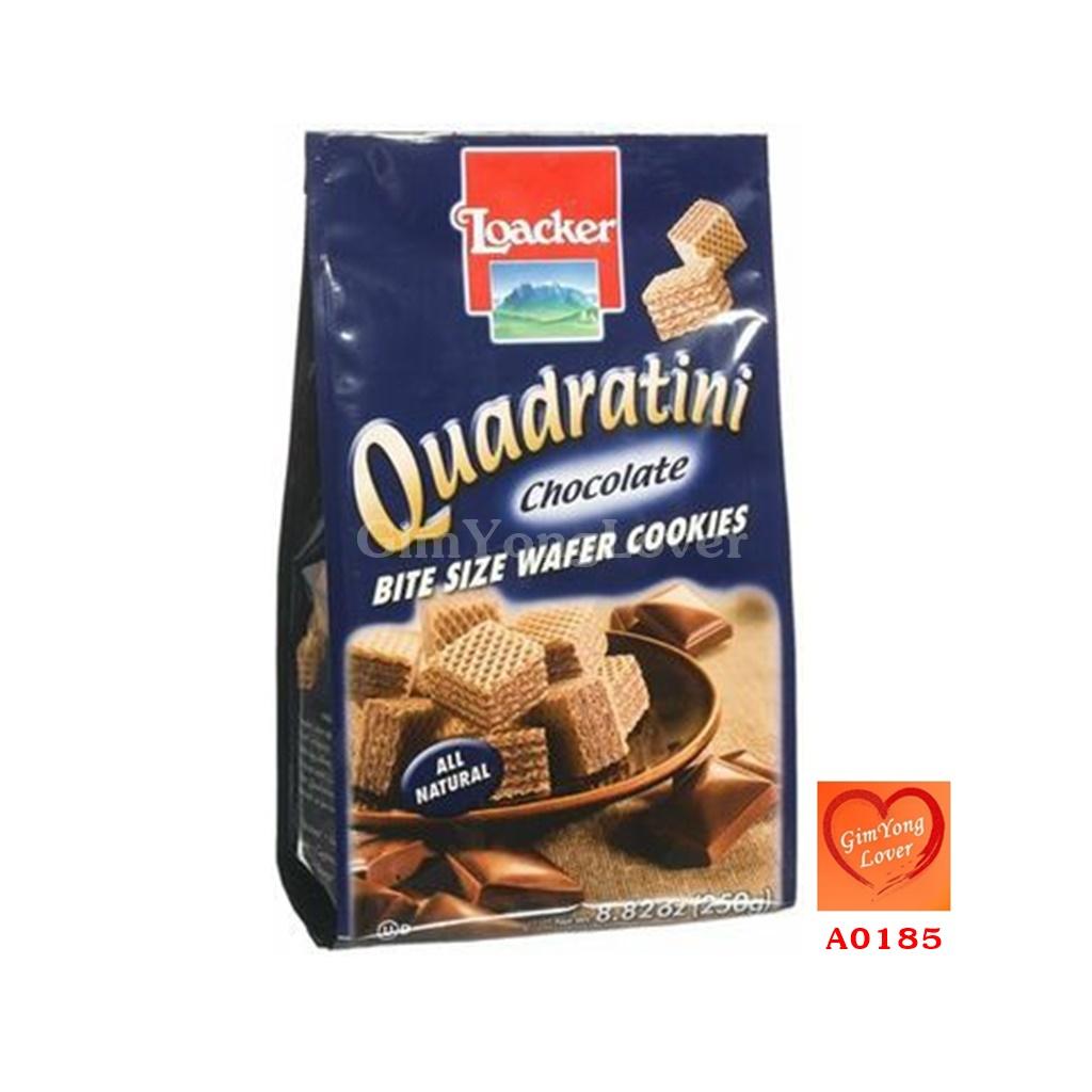 ล็อคเกอร์ เวเฟอร์ช็อคโกแลต (Loacker Quadratini Chocolate)