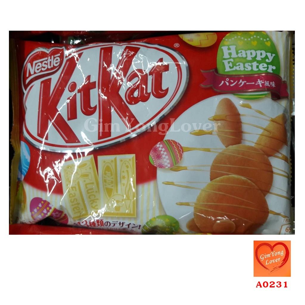 คิทแคทอีสเตอร์รสแพนเค้กชีส (Nestle KitKat Happy Easter)