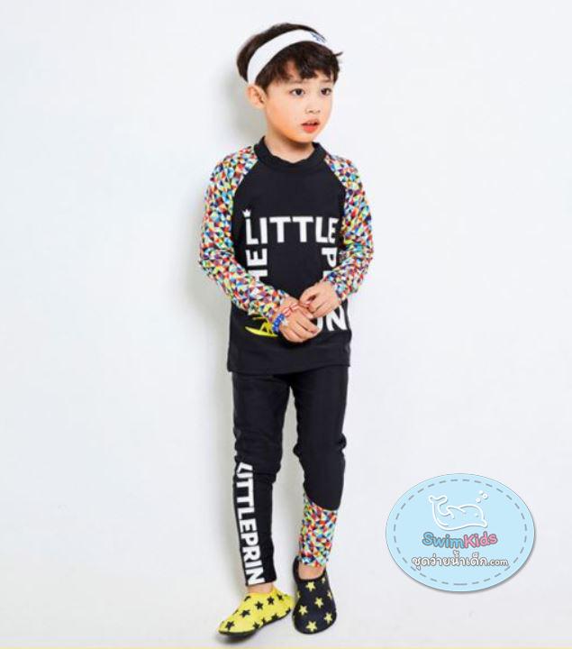 ชุดว่ายน้ำแขนยาว ขายาว สีดำ The little Prince ( มี สีดำ / สีขาว , ใส่ได้ทั้ง ดช. / ดญ. )