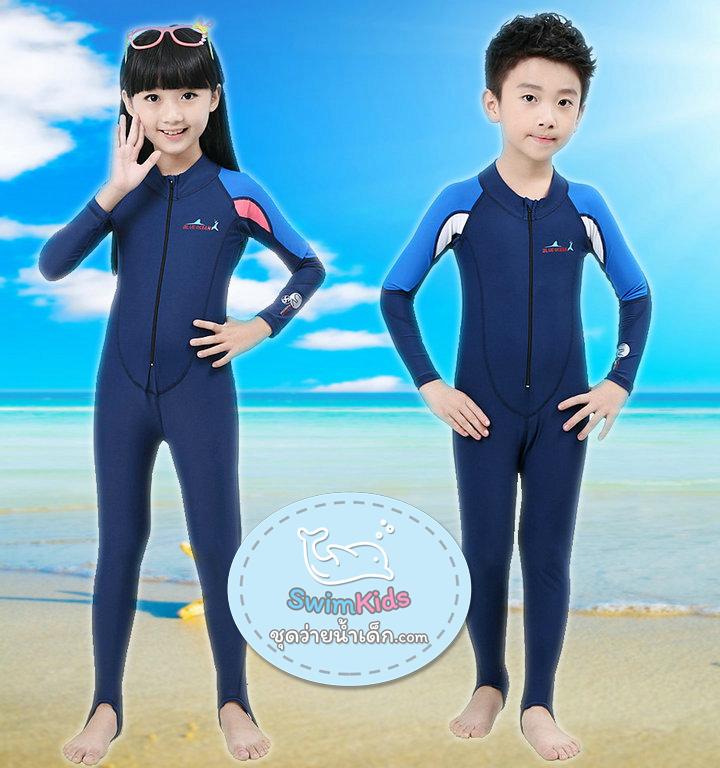 ชุดว่ายน้ำบอดี้สูทเด็ก แขนขายาว ซิปหน้า ป้องกันรังสียูวี ใส่ได้ทั้งเด็กชายและเด็กหญิง (วงแขนสีขาว)