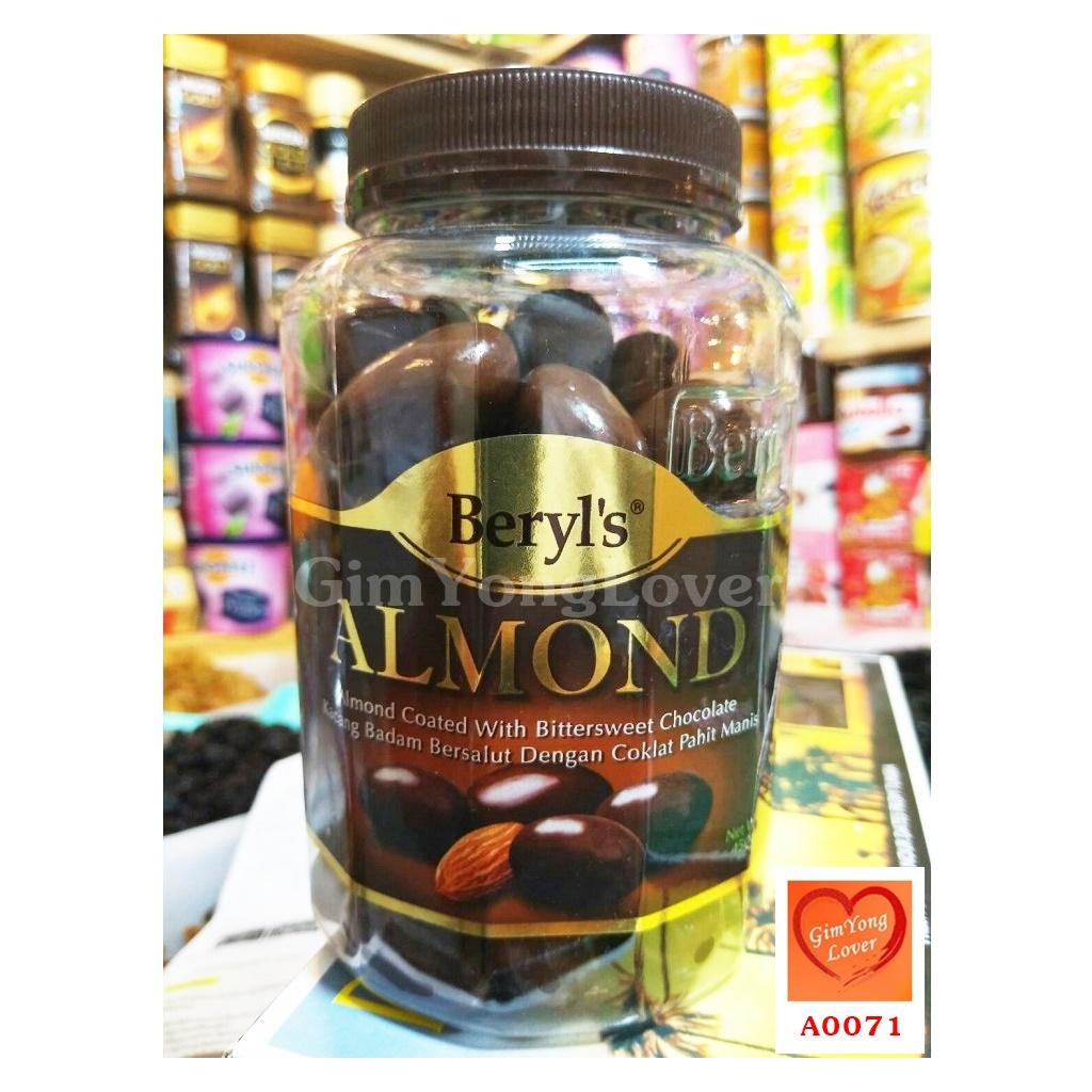 เบริล ดาร์คช็อคโกแลตไส้อัลมอนด์ (Beryl's Almond Bittersweet Chocolate )