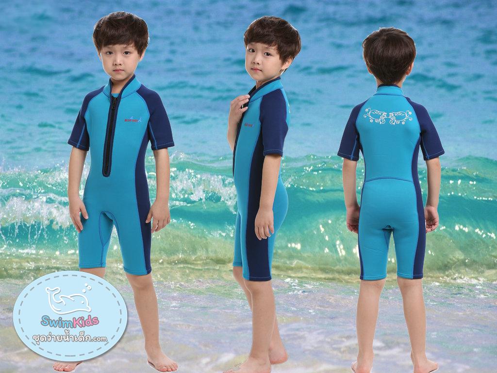 ชุดว่ายน้ำเด็กควบคุมอุณหภูมิ เป็นชุด wetsuit เหมาะกับการใส่ว่ายน้ำหรือดำน้ำ ผลิตจากผ้า Neoprene หนา 2 mm. ป้องกันความหนาว / ป้องกันรังสี UV Ultraviolet Protection UV 100%