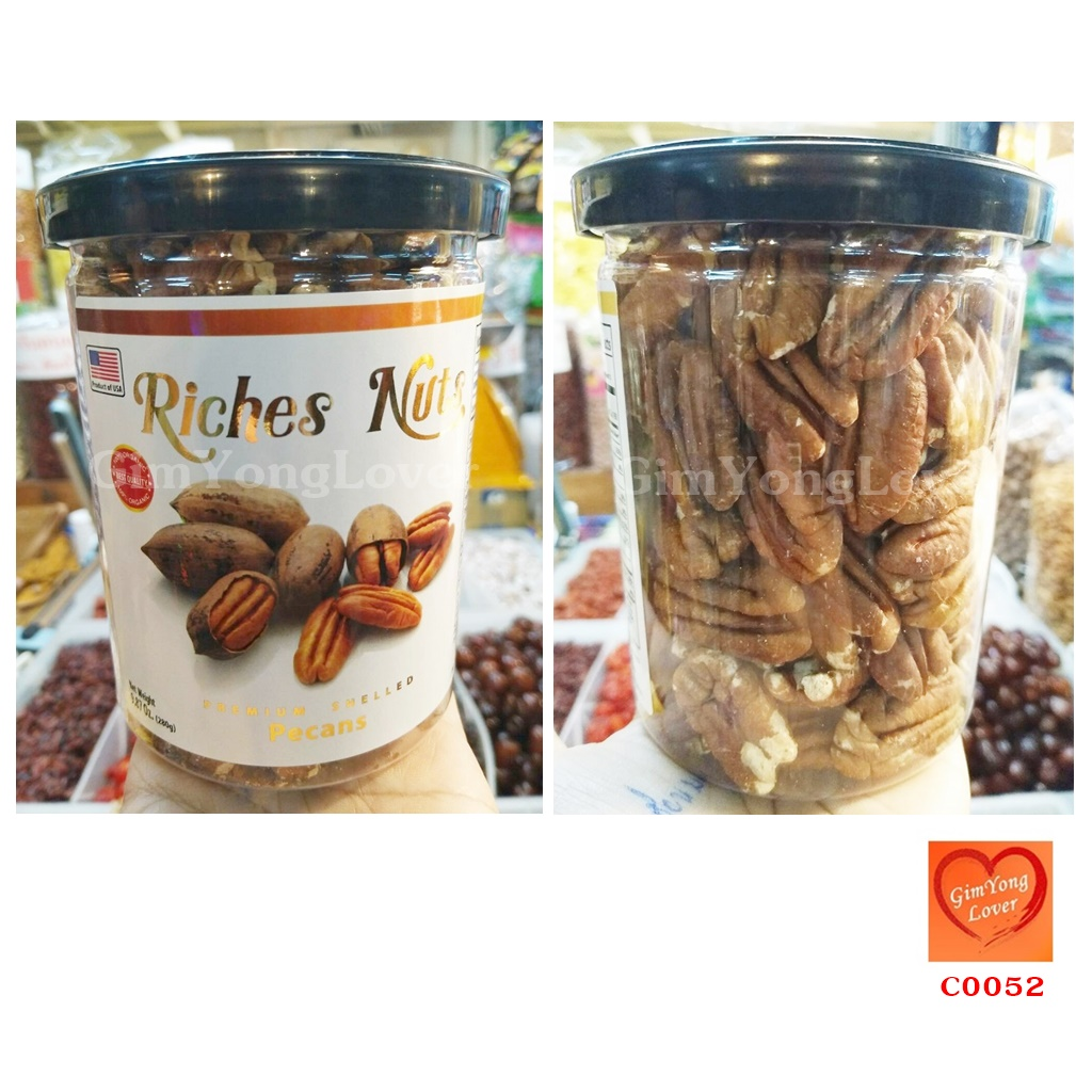 Riches Nuts ถั่วพีแคน (Riches Nuts Pecans)