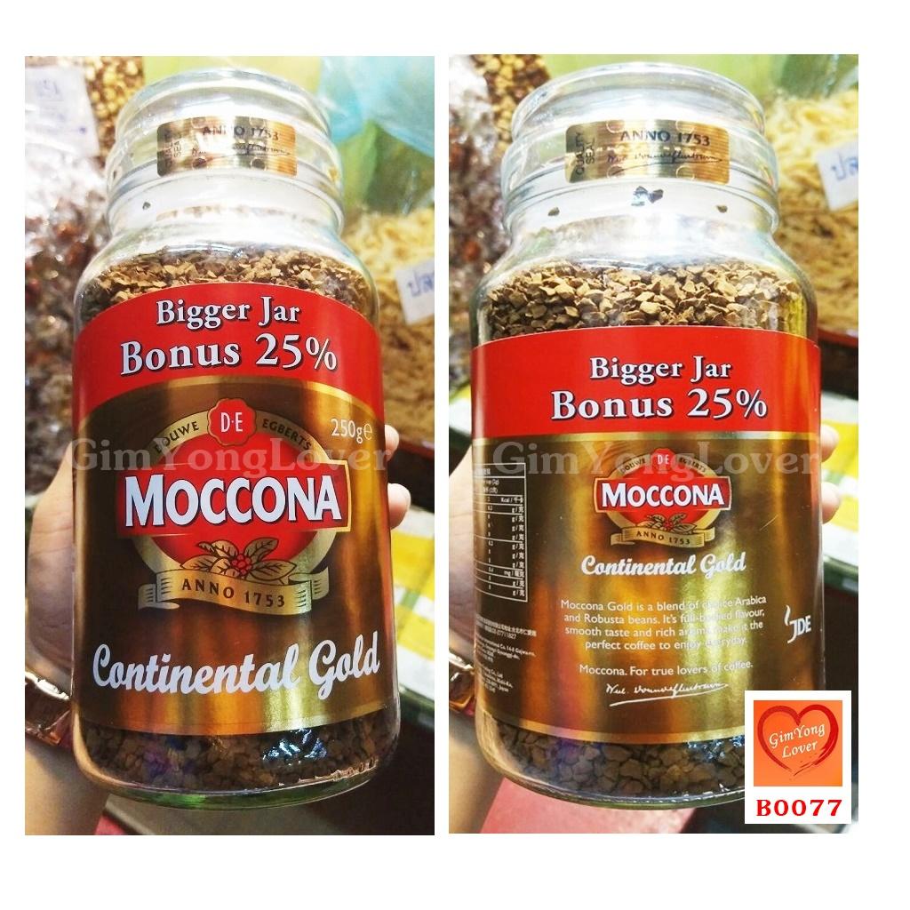 กาแฟมอคโคน่า MOCCONA Continental Gold