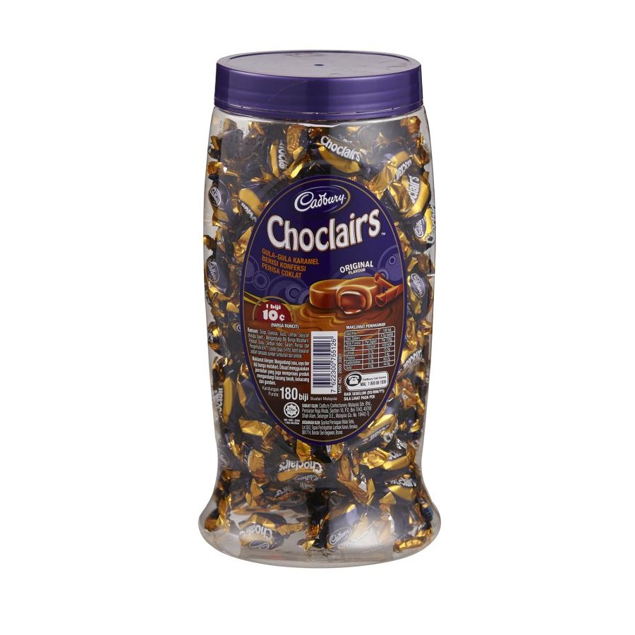 Choclairs ลูกอมรสคาราเมล (Cadbury Choclairs Caramel Candy Chocolate)
