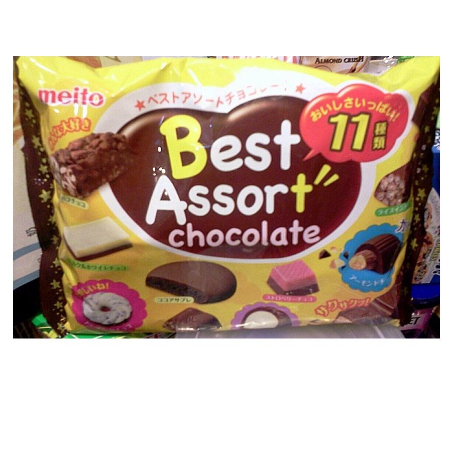 Meito ช็อคโกแลตญี่ปุ่นรวม (Meito Best Assort Chocolate)