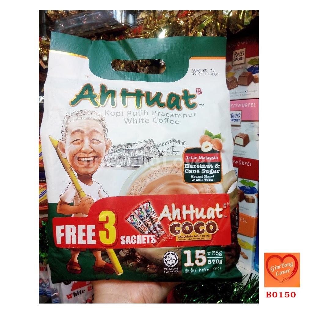 Ah Huat 3in1 กาแฟอาแป๊ะถุงเขียว สูตรเฮเซลนัทและน้ำตาลอ้อย (Ah Huat 3in1 Hazelnut & Cane Sugar)