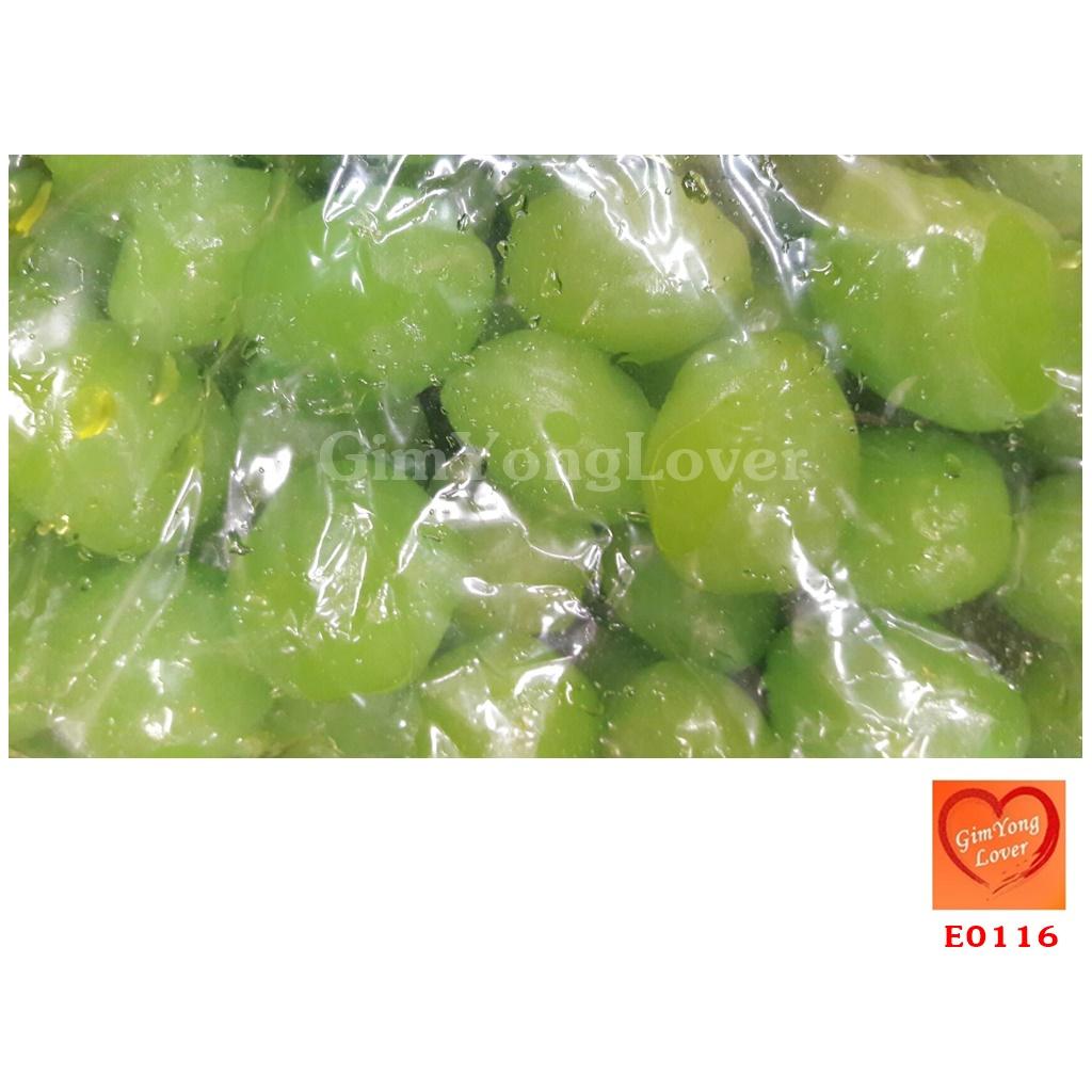 ลูกสมอแช่อิ่มสีเขียว (Preserve Chebulic Myrobalans)