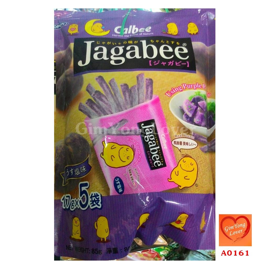 คาลบี้ จากาบี้ มันฝรั่งแท่ง รสมันม่วง (Calbee Jagabee Sweet Patato)