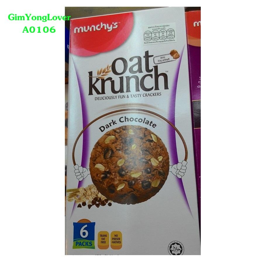 โอ๊ตครันช์ คุ๊กกี้ข้าวโอ๊ต รสดาร์กช็อคโกแลต 6 ซอง (Oat Krunch Dark Chocolate with Organic Hazelnut)