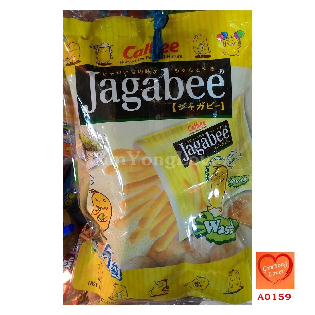 คาลบี้ จากาบี้ มันฝรั่งแท่ง รสวาซาบิ (Calbee Jagabee Wasabi)
