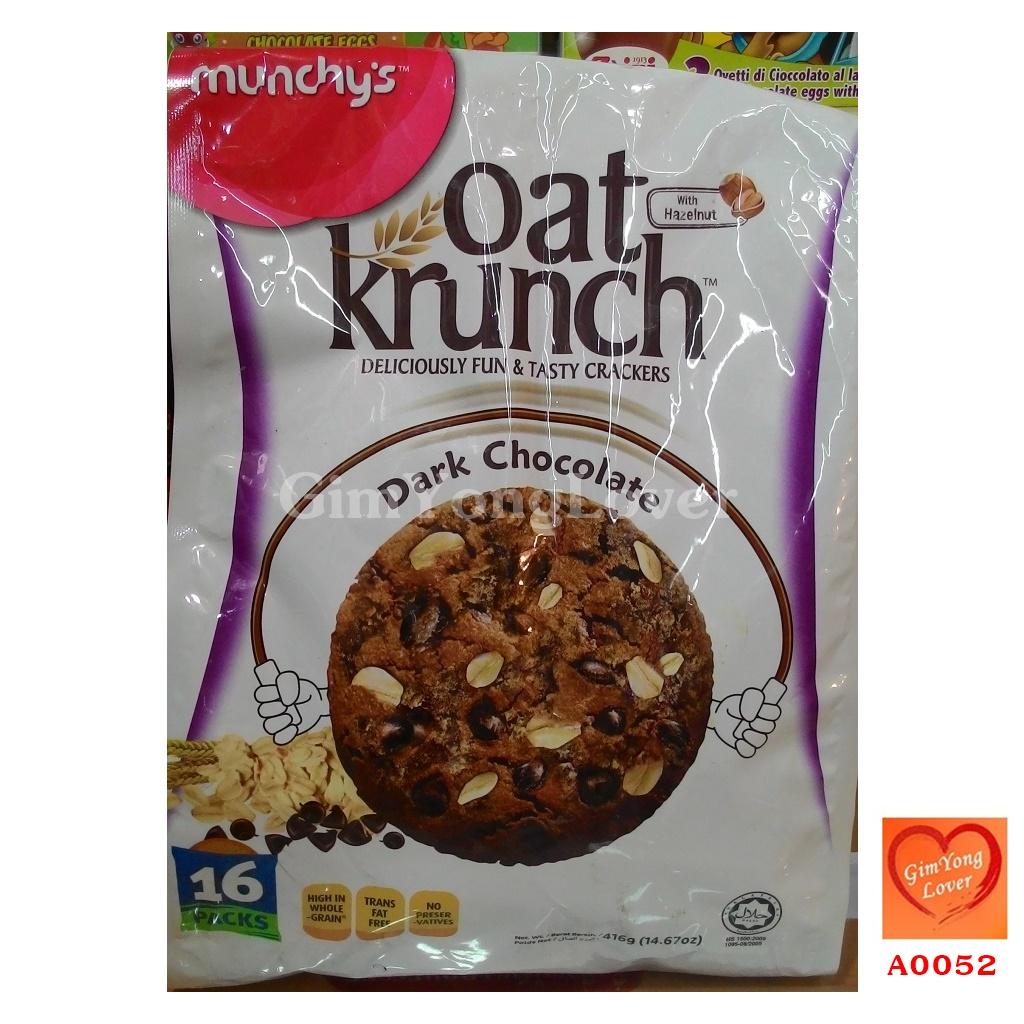 โอ๊ตครั้นช์ คุ๊กกี้ข้าวโอ๊ต รสดาร์กช็อคโกแลต 16 ซอง (Oat Krunch Dark Chocolate with Organic Hazelnut)