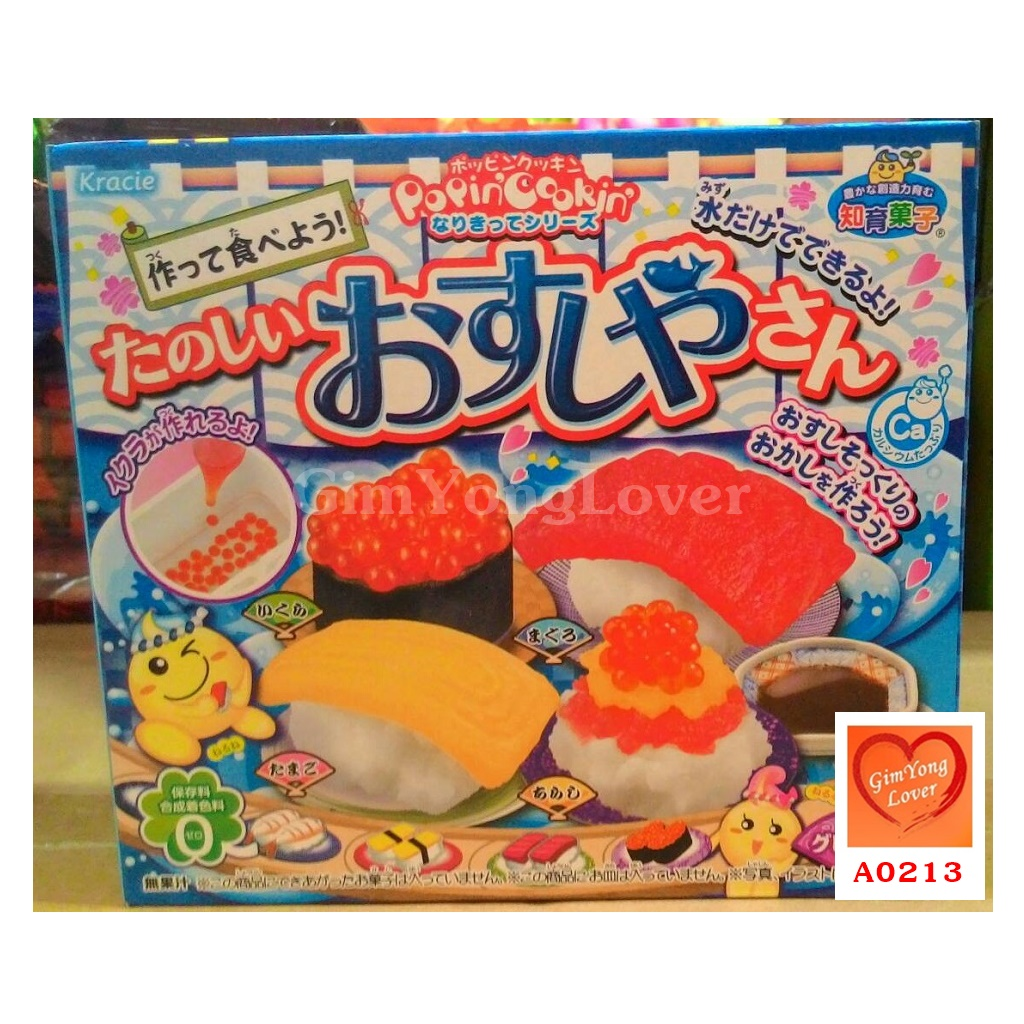ขนมทำเองของญี่ปุ่น ชุดซูชิ (Kracie Popin Cookin Sushi Candy DIY)