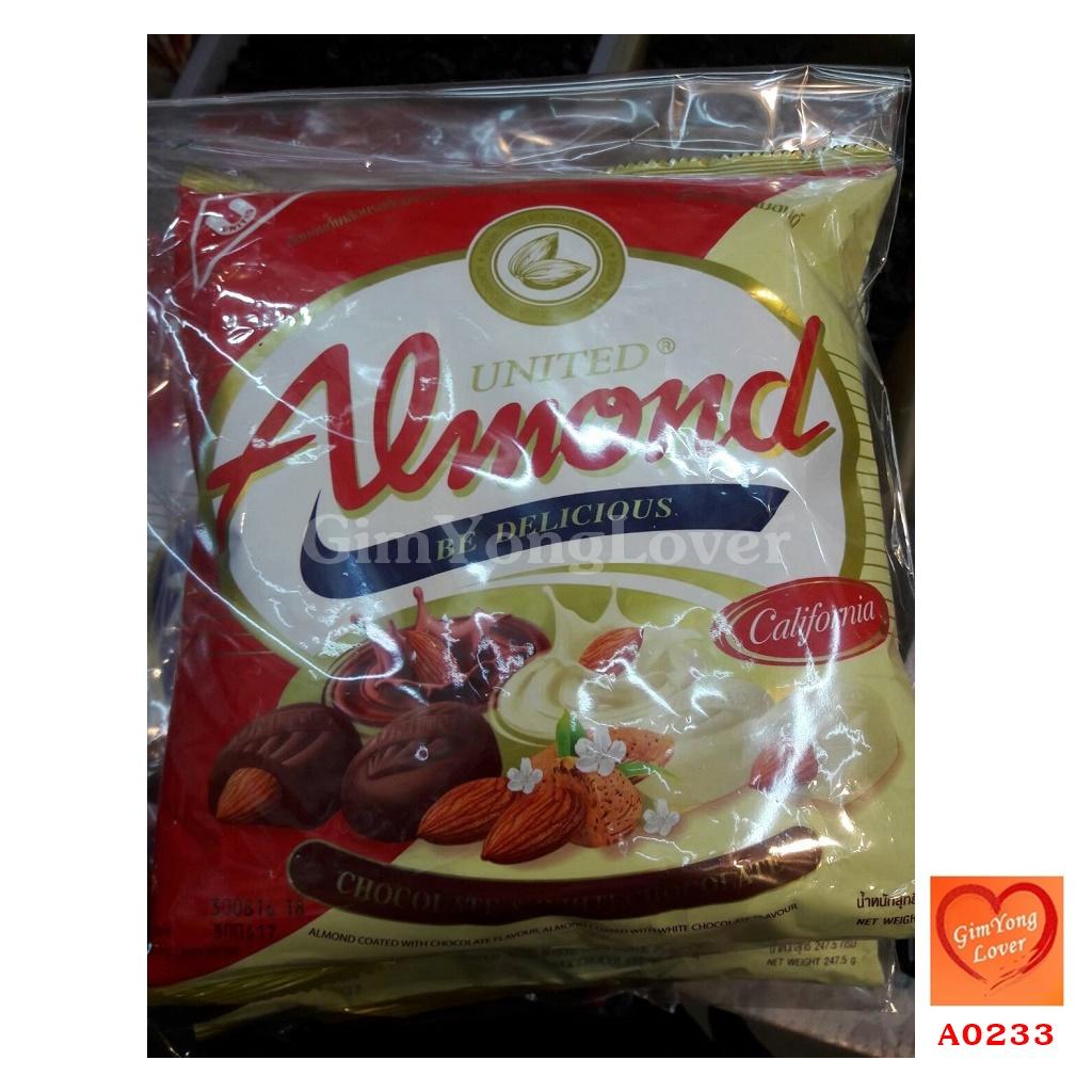 UNITED Almond ช็อคโกแลตสอดไส้อัลมอนต์ และไวท์ช็อคโกแลตสอดไส้อัลมอนต์ (United Almond Chocolate & White Chocolate)