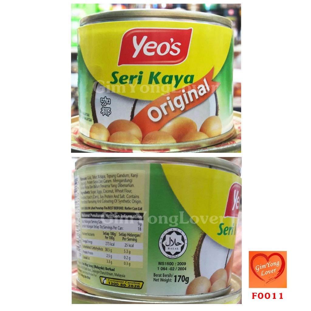 Yeo's สังขยาทาขนมปัง กระป๋องเล็ก