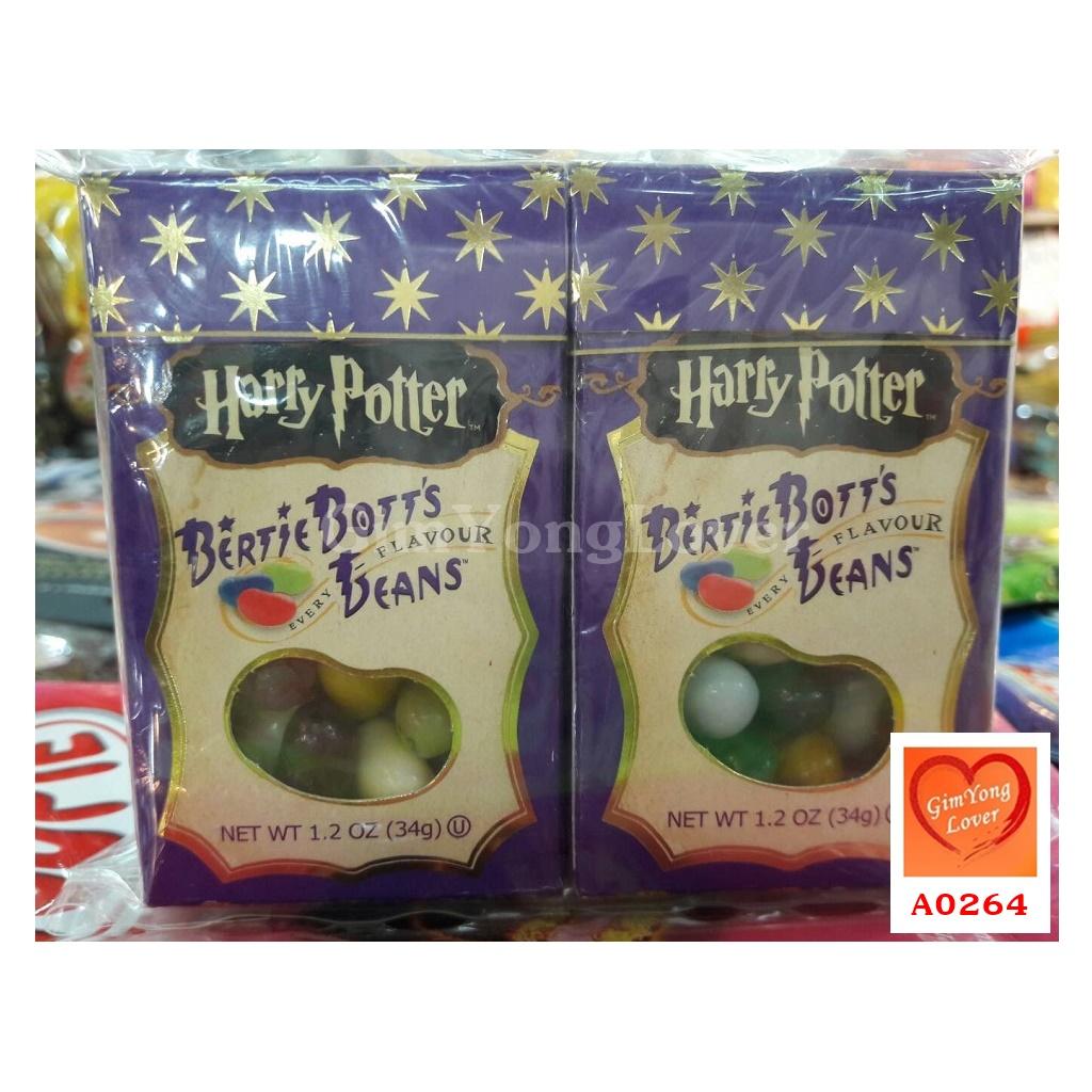 ลูกอมแฮรี่พอตเตอร์ (Harry Potter Bertie Bott´s Every Flavour Beans)