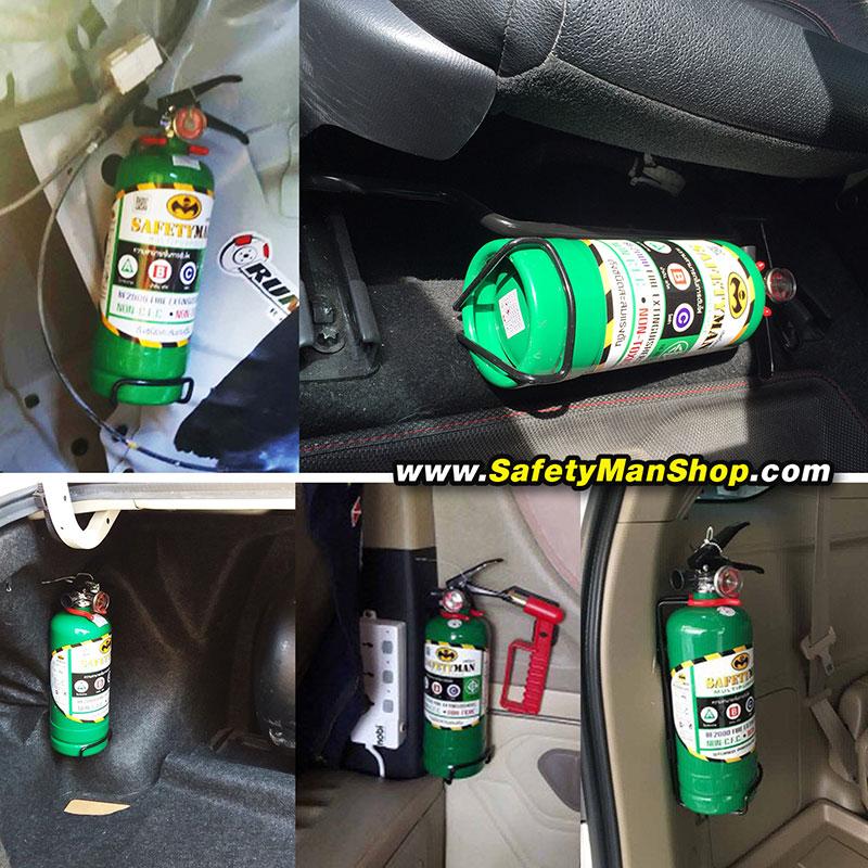 ถังดับเพลิงสีเขียว ติดรถยนต์ ฮาโลตรอน