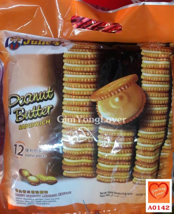 จูลี่ส์ บิสกิตเนยถั่ว ถุงใหญ่ (Julie's Peanut Butter Sandwich)