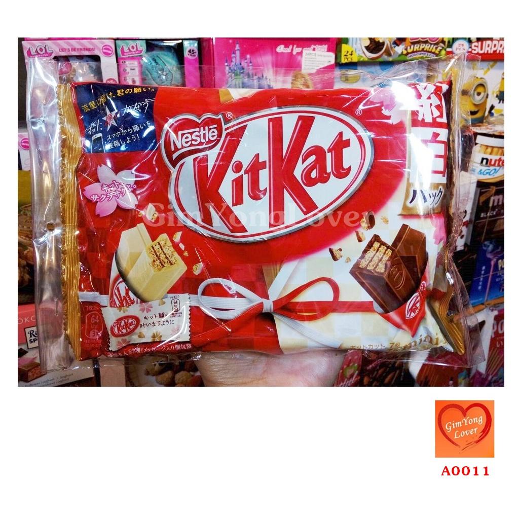 คิทแคททูโทน (KitKat ไวท์ช็อกโกแลต+ช็อกโกแลต)