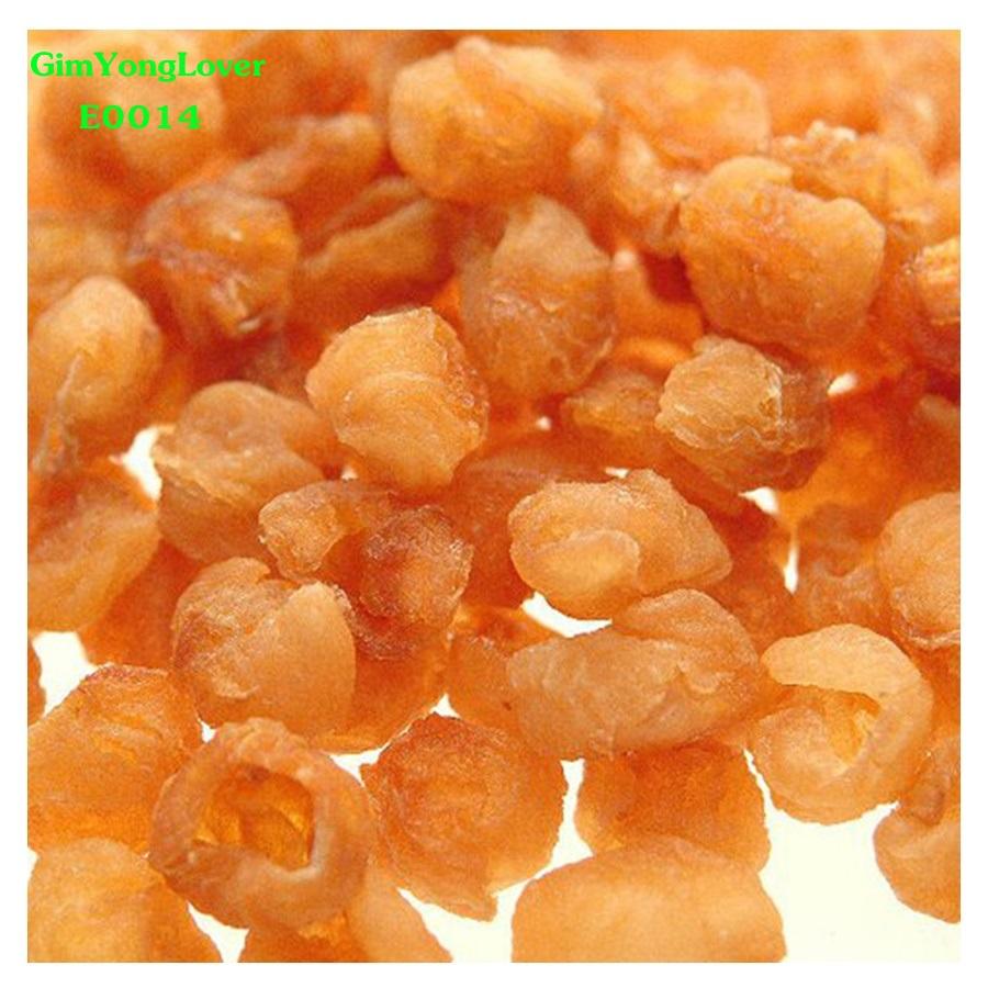 ลำใยอบแห้ง เนื้อทอง (Dried Longan)