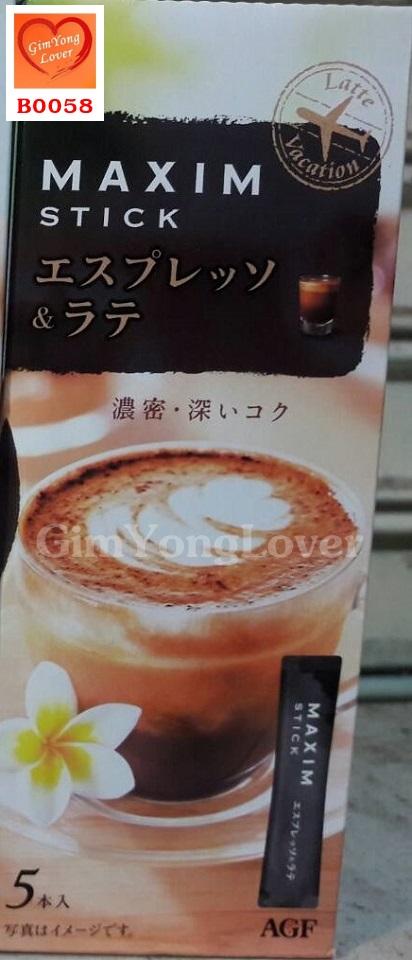 กาแฟแม็กซิมเอสเพรสโซ่ สำเร็จรูป 3in1 (MAXIM Stick Espresso Latte)