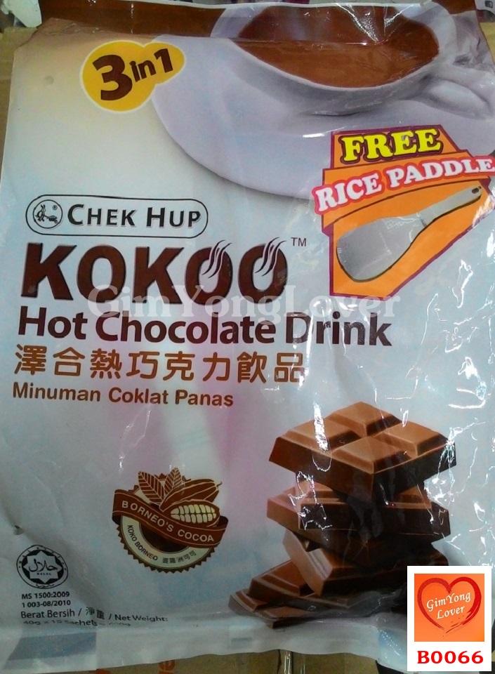 CHEK HUP โกโก้สำเร็จรูป 3in1 (CHEK HUP KOKOO Hot Chocolate Drink)