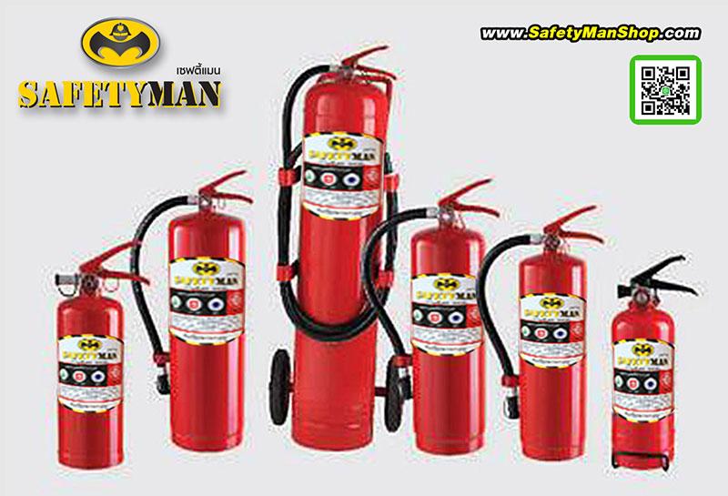 ถังดับเพลิงผงเคมีแห้ง สีแดง