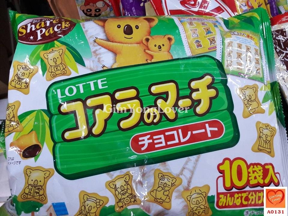 โคอาล่ามาร์ช ขนมบิสกิตรสช็อคโกแลตของญี่ปุ่น