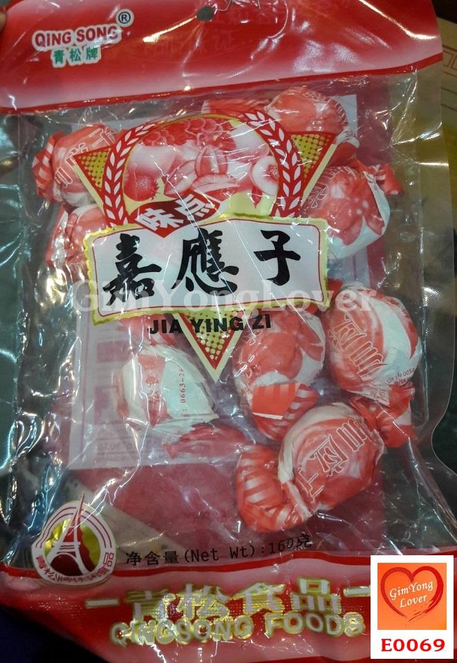 บ๊วยห่อกระดาษแดง (Jia Ying Zi Plums)