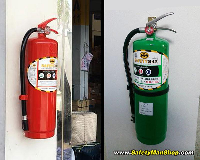 ถังดับเพลิง ผงเคมี BF2000 สีแดง สีเขียว
