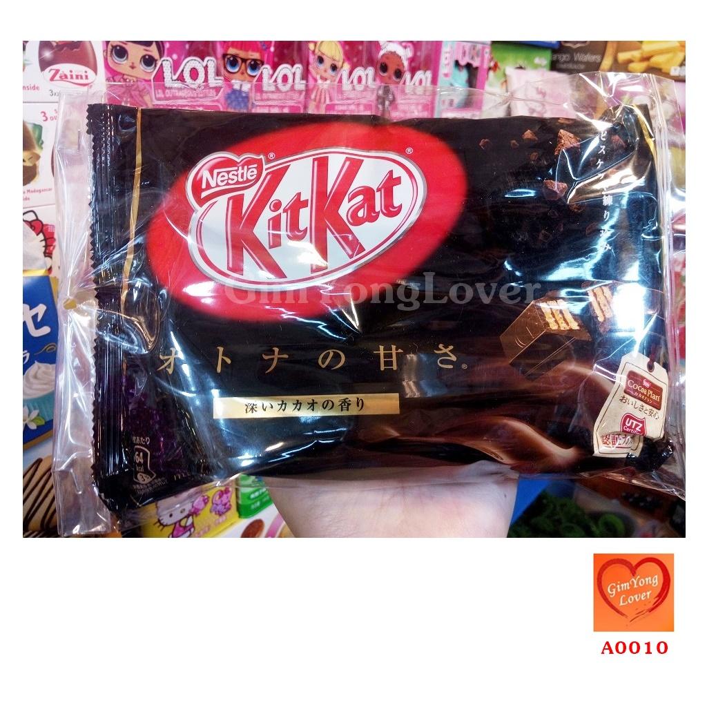 คิทแคทดาร์คช็อคโกแลต (Kitkat Dark Chocolate)