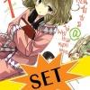 [SET] คุณซาซามิ@ไม่พยายามหน่อยเหรอ (4 เล่มจบ)