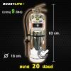 ถังดับเพลิงชนิด น้ำสะสมแรงดัน Water Gas ถังสแตนเลส (9 ลิตร-20 ปอนด์) ดับไฟ A