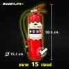 """ถังดับเพลิง """"สีแดง"""" ผงเคมีแห้งสูตรพิเศษ (15 ปอนด์) ดับไฟ A B (C)"""