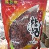 โกจิเบอร์รี่ เก๋ากี้ อบแห้ง (Goji Berry Seed Wolfberry Organic)