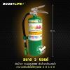 """ถังดับเพลิง """"สีเขียว"""" สาร FireAde2000 (5 ปอนด์) สารดับเพลิงนำเข้า ดับไฟ A B C D K"""