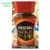 เนสกาแฟโกลด์ กาแฟคาเฟอีนต่ำ (Nescafe Gold Blend DECAF)