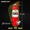 """ถังดับเพลิง """"สีแดง"""" ผงเคมีแห้งสูตรพิเศษ (10 ปอนด์) ดับไฟ A B (C)"""