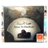 อินทผาลัมอัจวะห์ แบบกล่อง (Ajwa AI-Madinah)