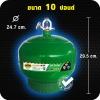 ถังดับเพลิง อัตโนมัติ AUTO ชนิดสารระเหยสะอาด BF2000 (ถังสีเขียว)