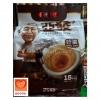 Ah Huat กาแฟอาแป๊ะถุงน้ำตาล 3in1 (Ah Huat EXTRA RICH WHITE COFFEE)