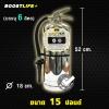 ถังดับเพลิง โฟม Pre-Mix FOAM ถังสแตนเลส (6 ลิตร-15 ปอนด์) ดับไฟ A B