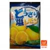 ลูกอมเลม่อนผสมเกลือ (Sze Hing Loong - Salt & Lemon Candy )