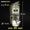 ถังดับเพลิง โฟม Pre-Mix FOAM ถังสแตนเลส (9 ลิตร-20 ปอนด์) ดับไฟ A B