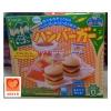 ขนมทำเองของญี่ปุ่น ชุดแฮมเบอเกอร์ (Kracie Popin Cookin Hamburger set DIY)