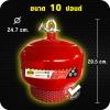 ถังดับเพลิง อัตโนมัติ AUTO ชนิดผงเคมีแห้ง (ถังสีแดง)