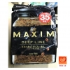 MIXIM กาแฟถุงเติมสีดำ (MIXIM DEEP LINE)
