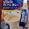 Blendy Stick กาแฟลดแคลอรี่ (Blendy Stick Cafe Au Lait Half Calorie)